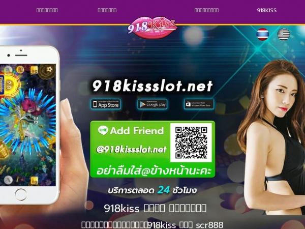 918kissslot.net