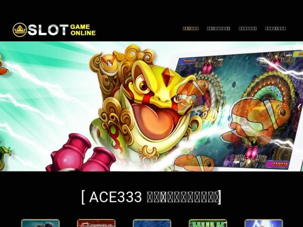 ace333-slot.com