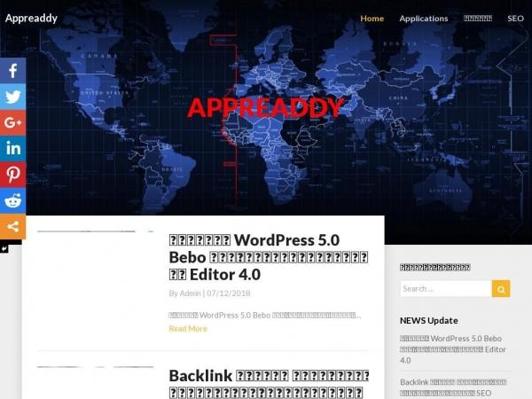appreaddy.com