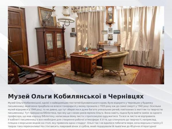 cityroute.com.ua