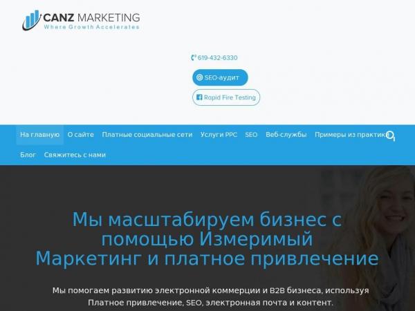 cnz-digital-agency.ru