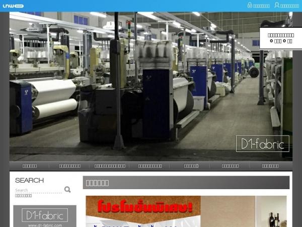 d1-fabric.com