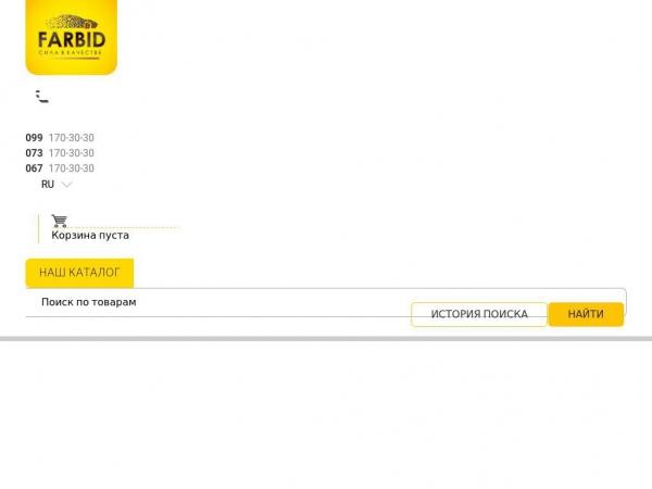 farbid.com.ua