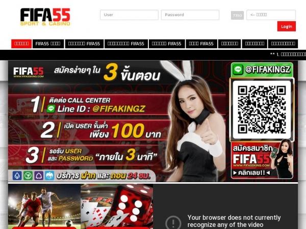 fifa55king.com