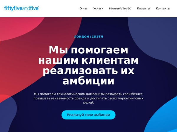 fifty-five-online.ru