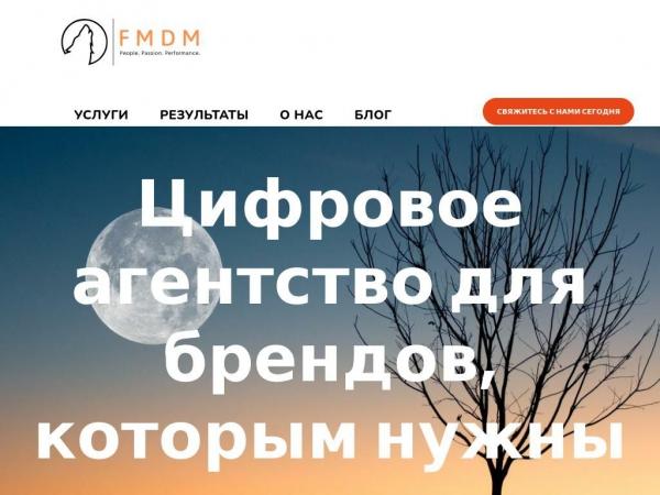 fmdm-ppc-agency.ru