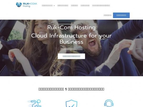 hostings.ruk-com.in.th