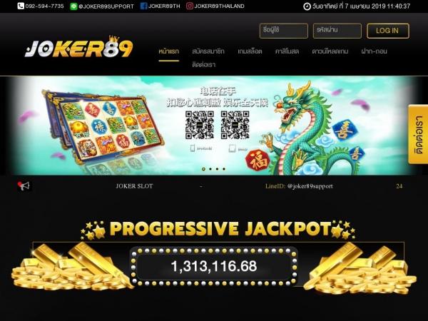 joker89.com