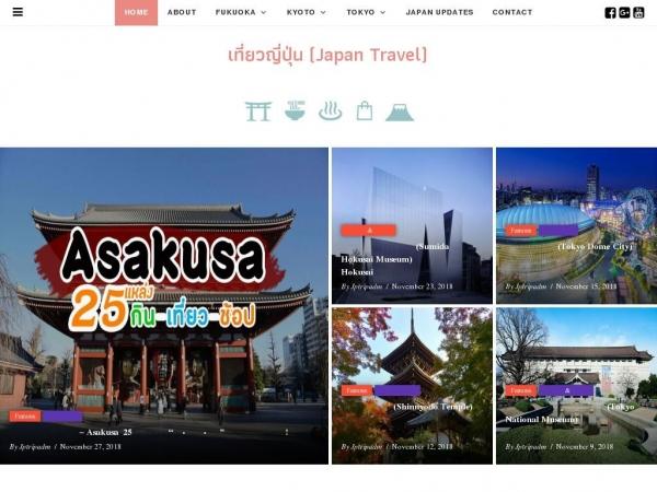 jp-trip.com