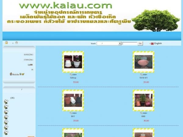 kaiau.com