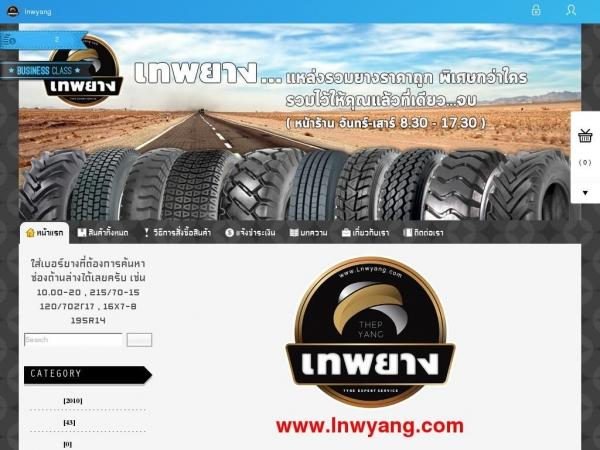 lnwyang.com