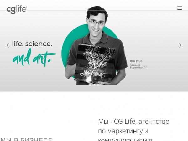 marketing-science.ru