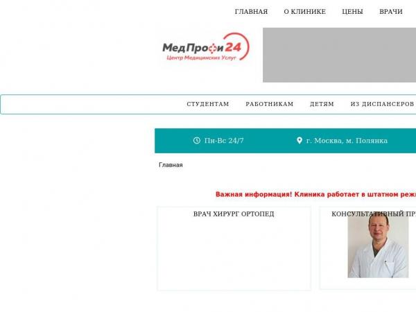 medprofi24.net