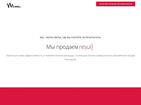 midas-media-agency.ru