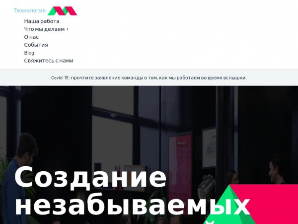 minttwistagency.ru
