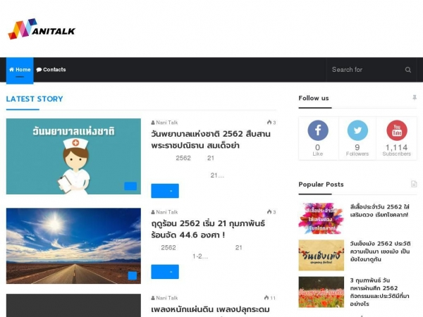 nanitalk.com