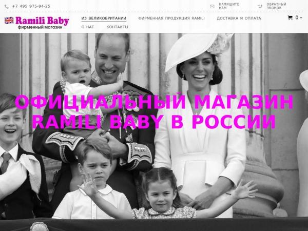 ramili-baby.ru