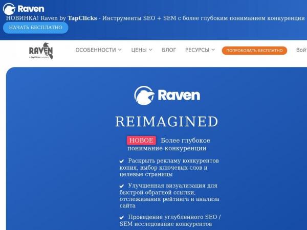 raven-web-agency.ru