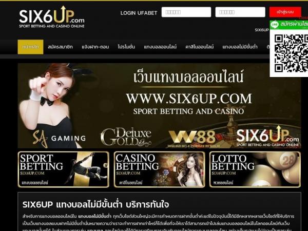 six6up.com