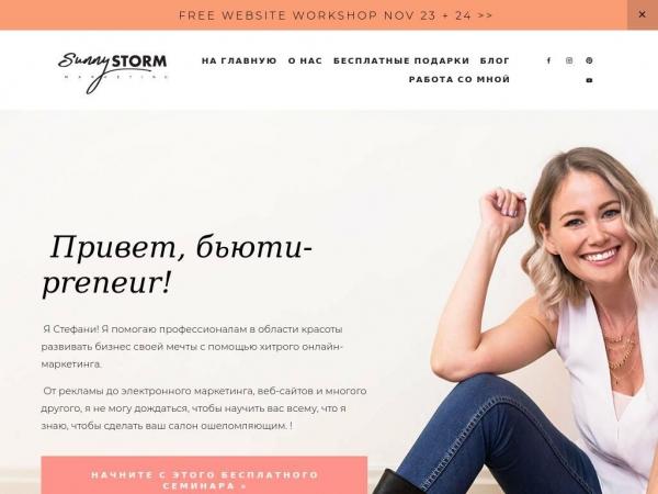ss-marketing.ru