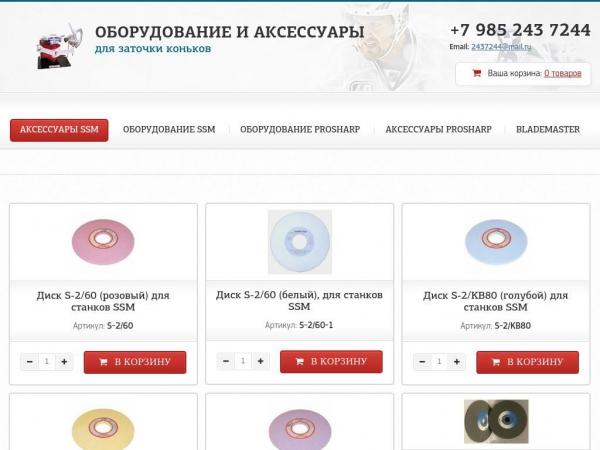 ssmstanok.ru