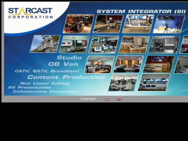 starcast.co.th