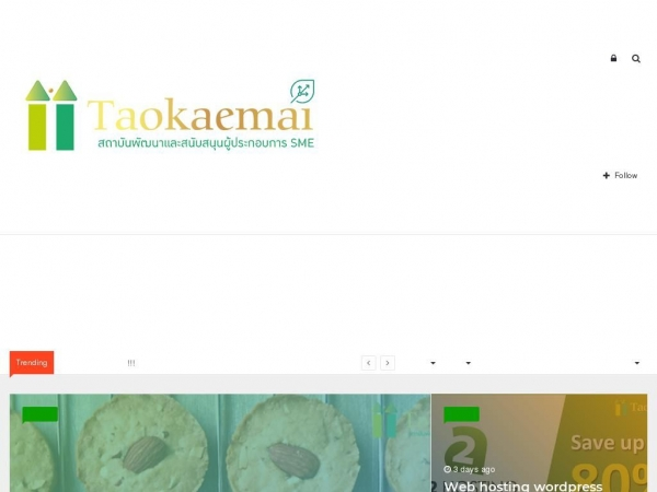 taokaemai.com