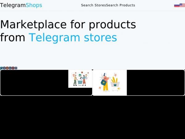 telegramshops.com