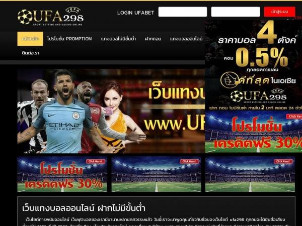 ufa298.com