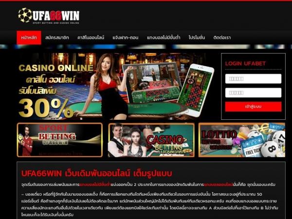 ufa66win.com