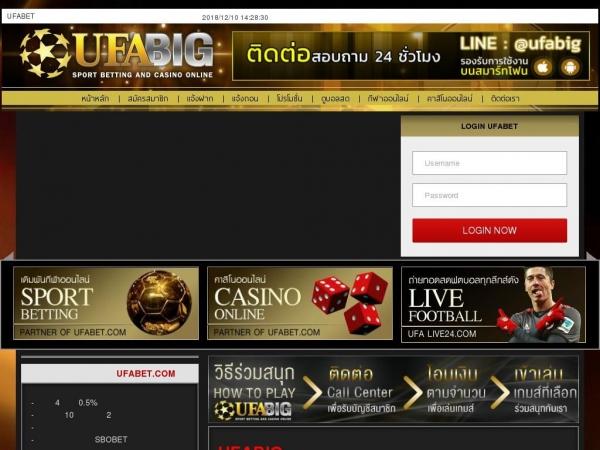 ufabig.com