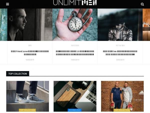 unlimitmen.com