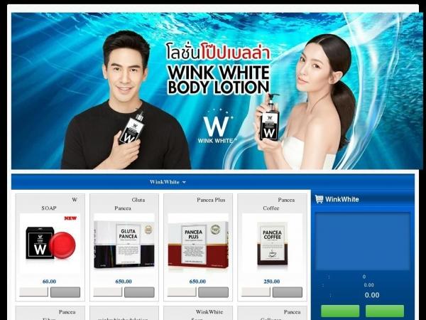 winkwhiteclub.com