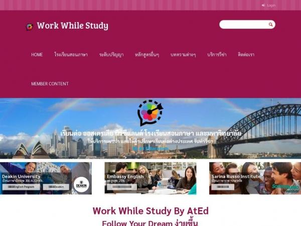 workwhilestudy.com