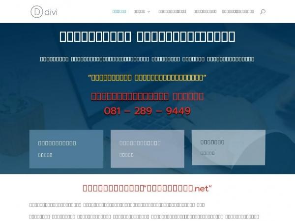 xn--12c8bafg4c7av5de7d6i0b.net